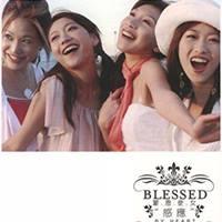 感應 BY HEART – 蒙恩使女 / Blessed (2005)