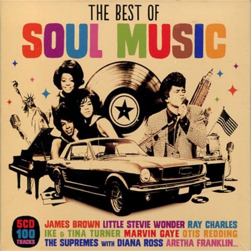 靈魂樂 Soul Music