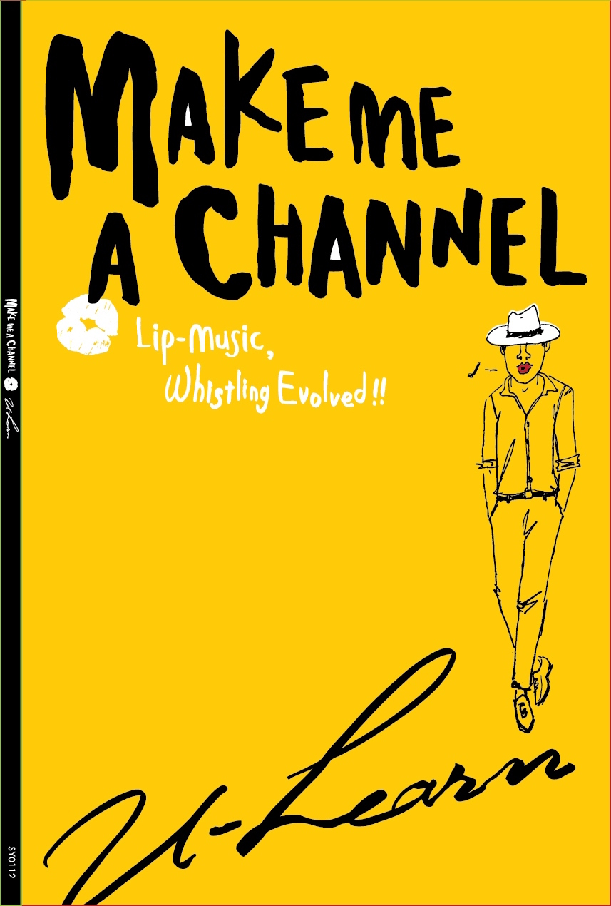 Make me a channel 2012