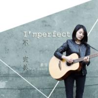 姜勻 – 不完美 IMperfect -2018